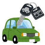 車・バイクの鍵トラブル
