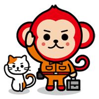 兵庫県のサービススタッフ