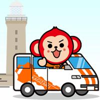 山口県のサービススタッフ