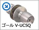 ゴール V-UC5Q