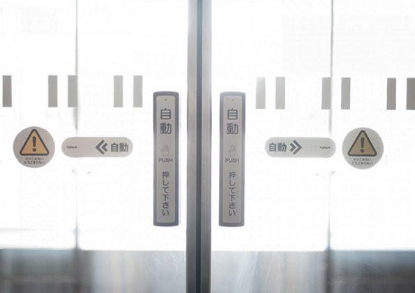 ガラス扉・自動ドアの鍵の取り付けや交換をしたい!鍵の交換方法とは
