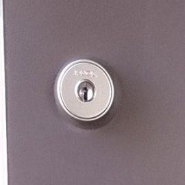 アパート玄関ドアの鍵交換|茅ヶ崎市浜之郷