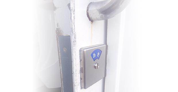 トイレの鍵を交換完了