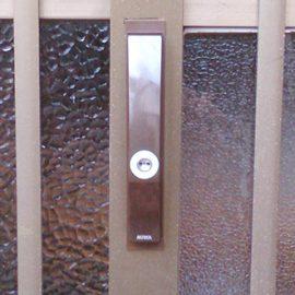 家の鍵を近所で紛失した為に玄関の鍵交換|我孫子市我孫子