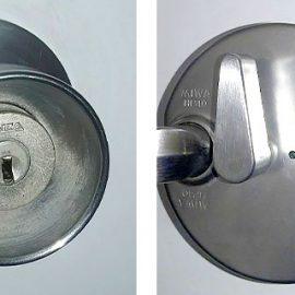 近所で鍵を失くしたのでシリンダーを交換|川口市末広