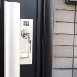 紛失した玄関鍵をカバエースに交換|吹田市五月が丘北