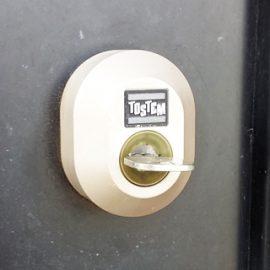 玄関の鍵が抜けなくなったため交換|横浜市港北区新吉田東