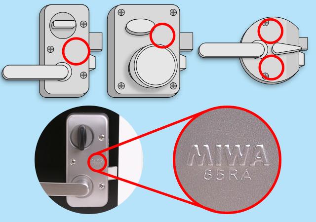 面付箱錠に記載されているメーカーと型番