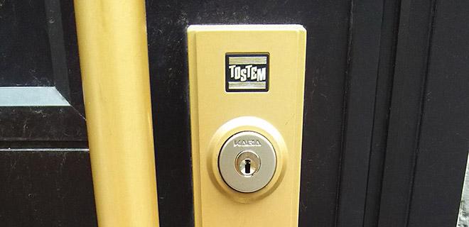 交換した後の玄関の鍵