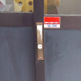 会社の引き戸の鍵が閉めにくいので交換したい|大阪市西区北堀江