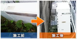 昭島市田中町での給湯器交換工事:実績紹介