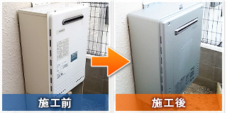 千代田区岩本町の工事実績:暖房付き給湯器をノーリツからリンナイに交換
