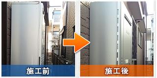 千代田区外神田の給湯器交換実績紹介:施工前と施工後