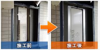 岸和田市加守町の給湯器交換工事:実績紹介