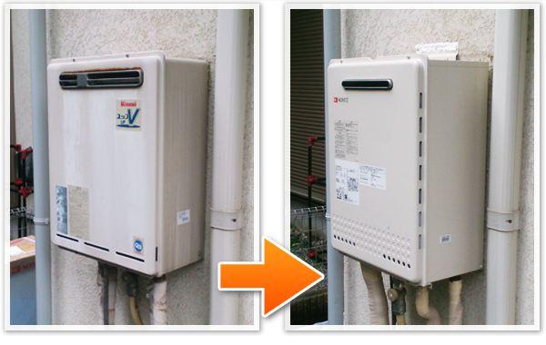 町田市鶴間のガス給湯器交換工事実績の紹介