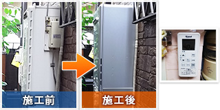 武蔵野市西久保での給湯器交換工事実績紹介