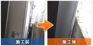 武蔵野市吉祥寺南町の給湯器交換工事ビフォーアフター