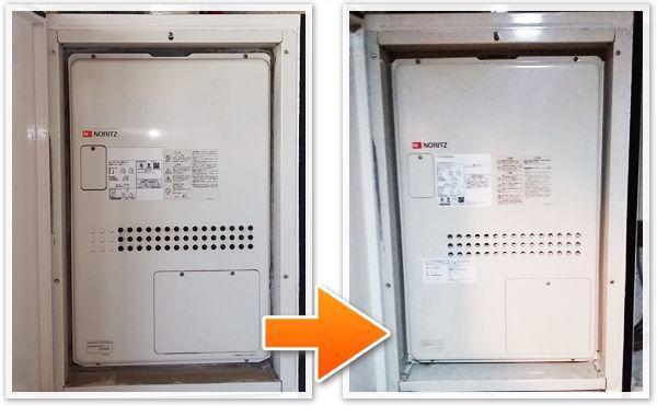 西東京市保谷町:ガス給湯器の交換工事実績