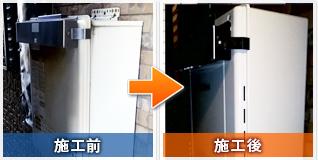 大阪市西区南堀江:ガス給湯器交換工事のビフォーアフター