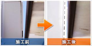 さいたま市岩槻区諏訪:給湯器の交換工事