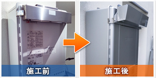 さいたま市西区指扇:給湯器交換工事のビフォーアフター