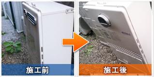 渋谷区幡ヶ谷で24号エコジョーズ給湯器を交換