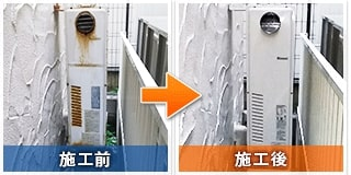 台東区竜泉:マンションの給湯器交換工事ビフォーアフター