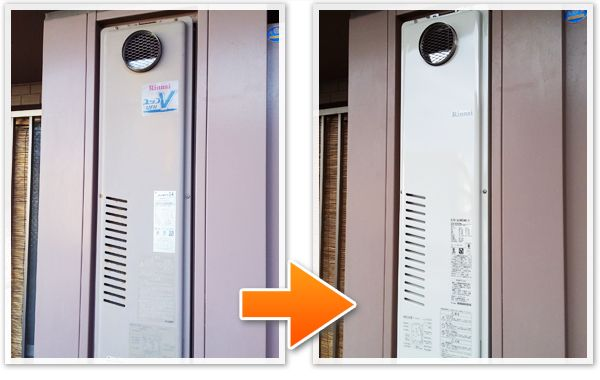 府中市若松町:暖房付きガス給湯器の交換工事実績