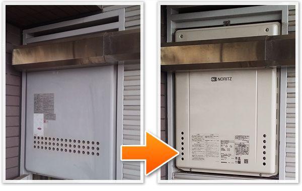 府中市白糸台で故障したガス給湯器の交換
