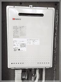富田林で給湯器の交換事例