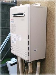 横浜市都筑区池辺町でエコジョーズ給湯器の交換工事