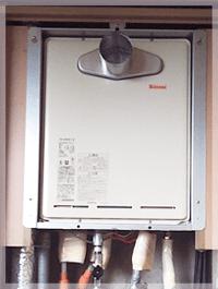 向原で給湯器の交換事例