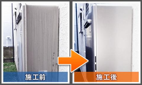 足立区舎人:交換した壁掛型ガス給湯器の工事例