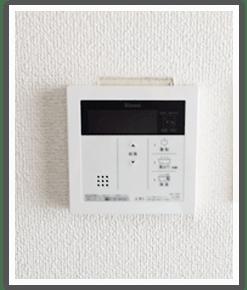 文京区の施工実績①-交換後の給湯器のリモコン