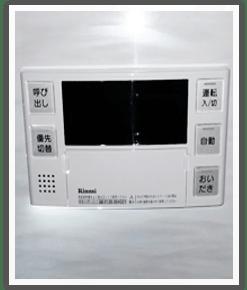 千葉市中央区給湯器交換実績②取り換え後のリモコン
