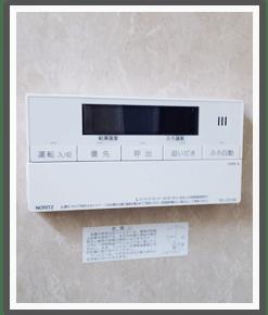 千葉市花見川区の施工紹介画像①-交換後のリモコン