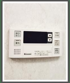 調布市布田の施工実績紹介②-交換後の浴室リモコン