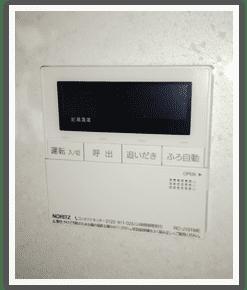 加古川市野口町の給湯器交換実績-交換後のリモコン