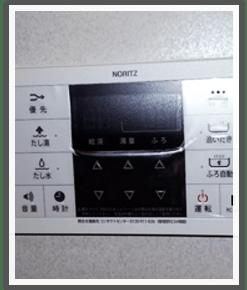 加古川市尾上町の工事実績-給湯器用リモコンの交換