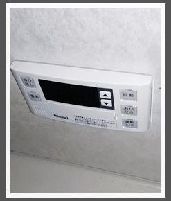 給湯器のリモコン