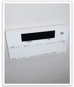 取り換えた浴室用のリモコン/川口市中青木