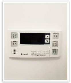 神戸市北区魚崎の給湯器交換-交換後のリモコン