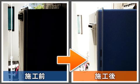 神戸市北区向洋町中の施工実績紹介-給湯器本体の交換前と交換後