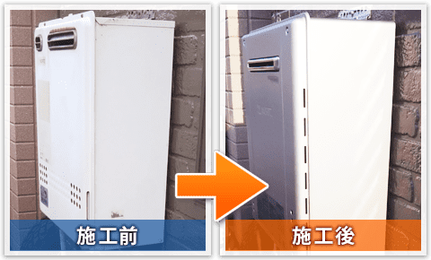 京都市伏見区深草での給湯器交換の施工実績-本体交換