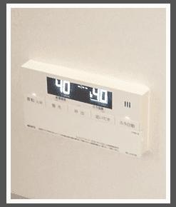 京都市伏見区深草での給湯器交換の施工実績-リモコン交換