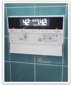 取り換えた後の浴室用リモコン/目黒区下目黒