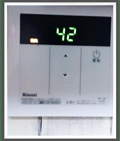 西東京市芝久保町のガス給湯器交換施工実績紹介①-交換後のリモコン