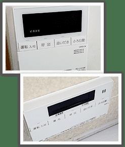 取り替え後の台所リモコンと浴室リモコン/城東区関目