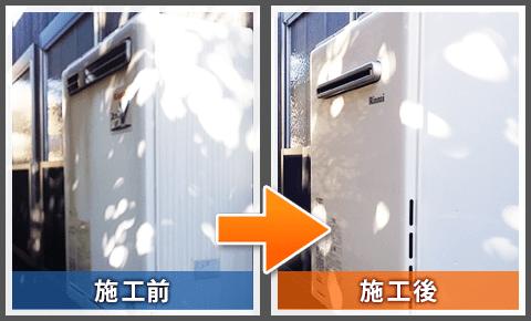 大田区森西の戸建てで交換した壁掛型の給湯器