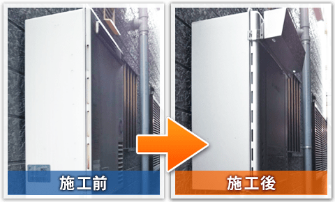 壁掛型ガス給湯器の交換前と交換後/堺市南区竹城台